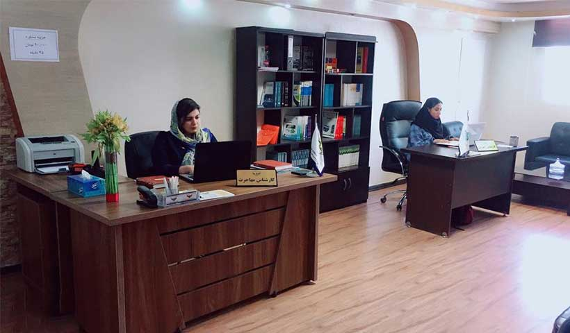 immigration offices in fars 10 - موسسه مهاجرتی در فارس